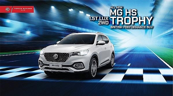 """Thương hiệu xe Anh Quốc, """"ruột"""" Trung Quốc giảm gần 140 triệu đồng cho mẫu MG HS Trophy"""